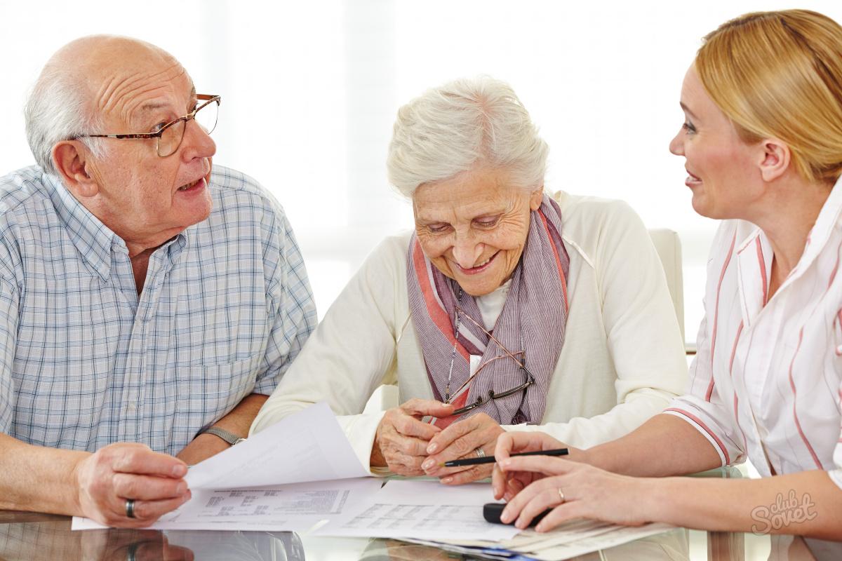 Порядок выплаты пенсии по возрасту